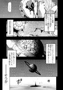 Manga Volume 07 Clock 34 024