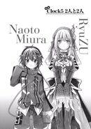 Manga Volume 02 Clock 5 001