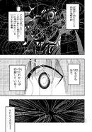 Manga Volume 07 Clock 32 018