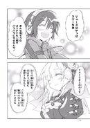 Manga Volume 02 Clock 6 029