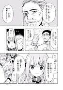 Manga Volume 02 Clock 8 004