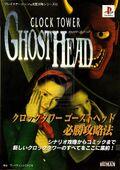 Ghost head scan 1 by miyakoreada-d1tz9q5