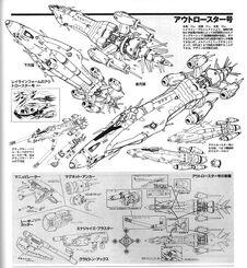 Outlaw Star Blueprints