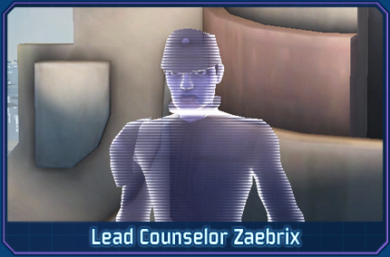 File:Leadzaebrix.png