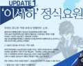 Thumbnail for version as of 03:13, December 30, 2014