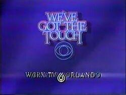 CBS-WCPX 1984