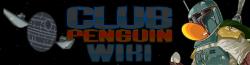 File:CPWikiLogoSWJul20131.png