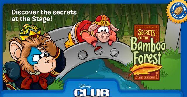 File:SecretsOfTheBambooForestLogin.jpg
