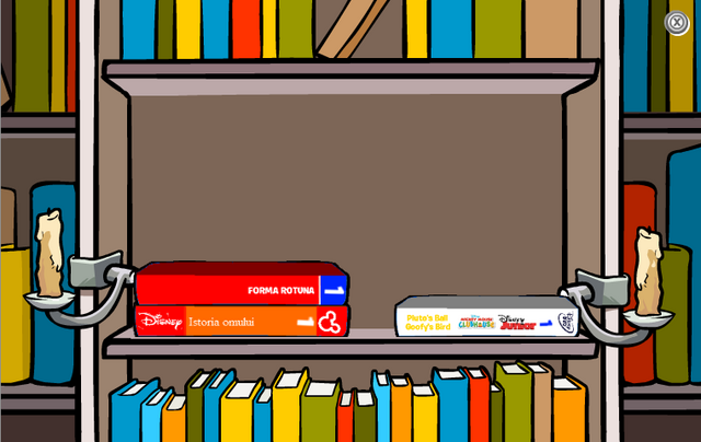 File:Magazinul Copiilor Library.png