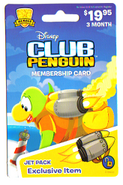 Jetpackmembershipcard