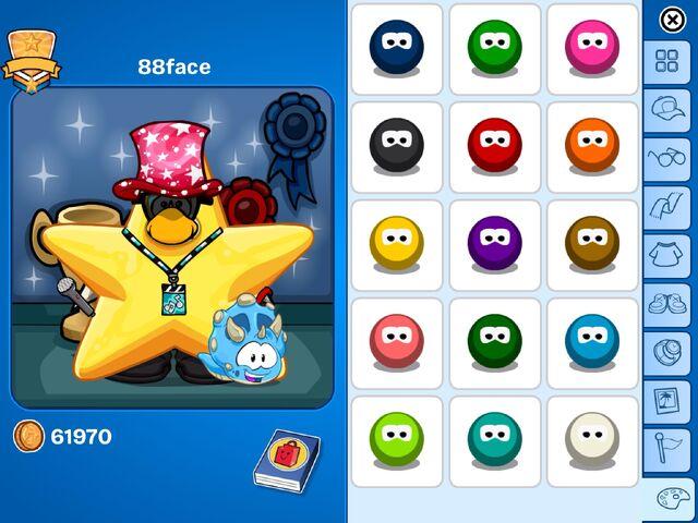 File:BallonoStar.jpg