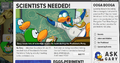 Thumbnail for version as of 00:17, January 20, 2013