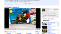 Thumbnail for version as of 10:23, December 24, 2008