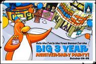 3rd Anniversary Party Invitation postcard