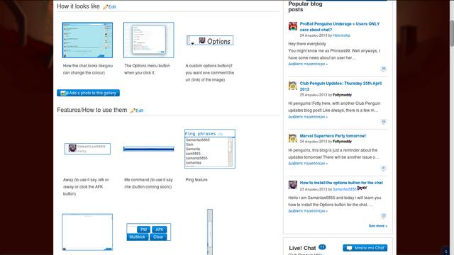 File:Στιγμιότυπο από 2013-04-27 10-42-32.png