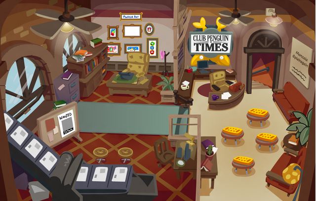 File:Book Room Animated.png