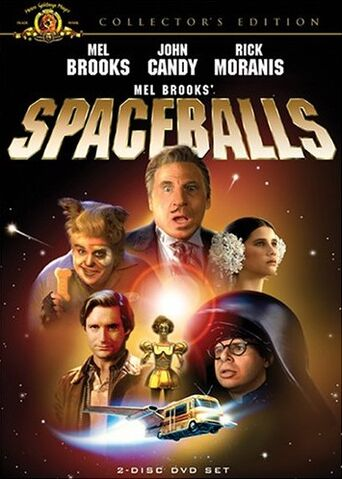 File:Spaceballs DVD cover.jpg