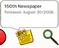 Thumbnail for version as of 16:37, August 25, 2013
