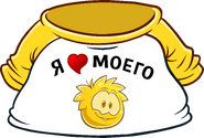 I Heart My Gold Puffle T-Shirt icon ru