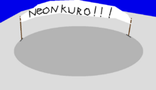 Neonkuro image