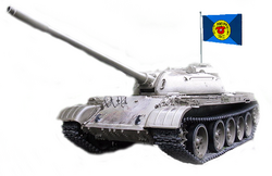 Pie Tank