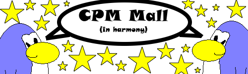 File:CPMMallBanner.png