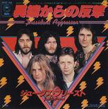 Judas Priest Dissident Aggressor single