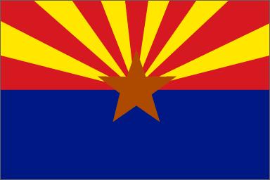 File:Arizona state flag.png