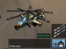File:APA Mantis 01.png