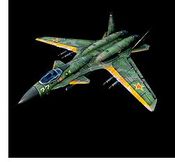 File:AU AirFighter Portrait.png