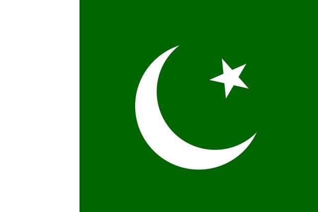 File:Pakistan flag.png