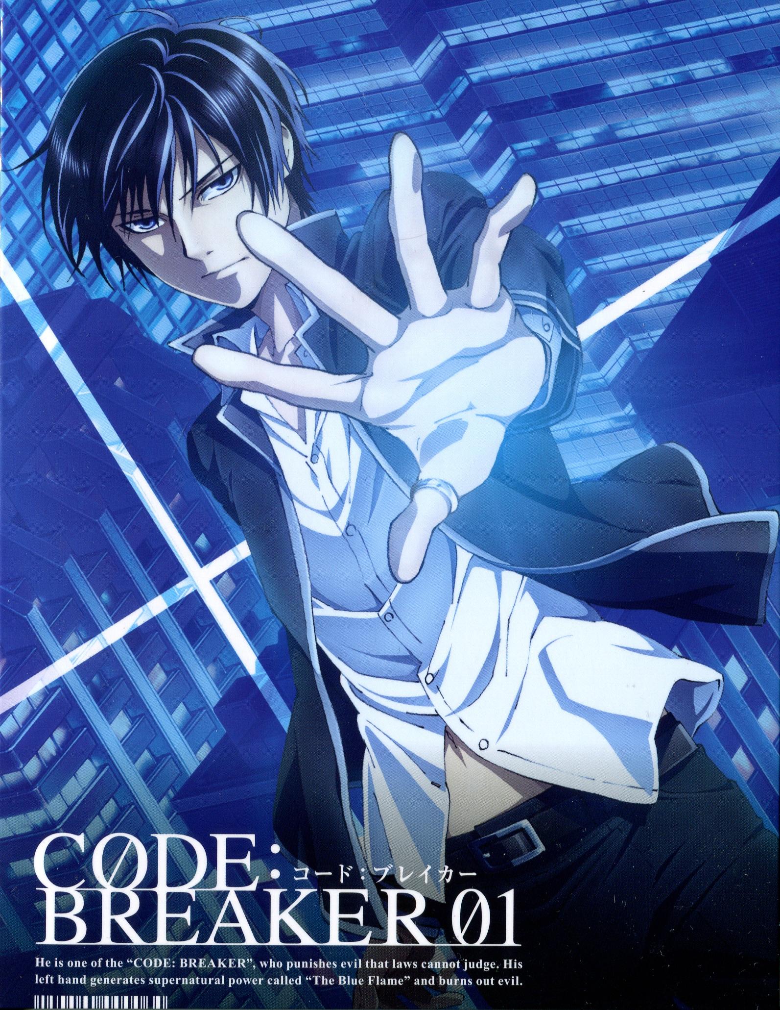 Rei Ogami/Image Gallery | Code:Breaker Wiki | Fandom powered by Wikia
