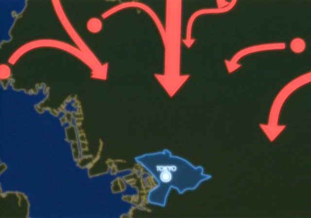File:Tokyo Siege.jpg