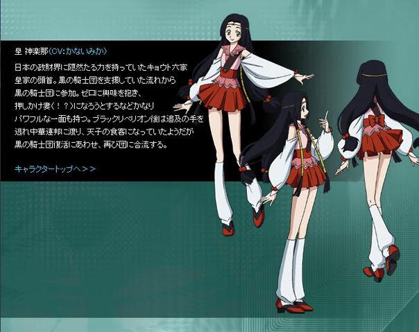 File:Kaguya Profile.jpg