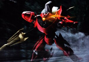 Gekka Custom in Battle