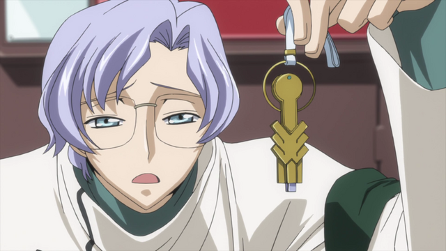 File:Lancelot Key.png