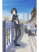 Akito postcard 5