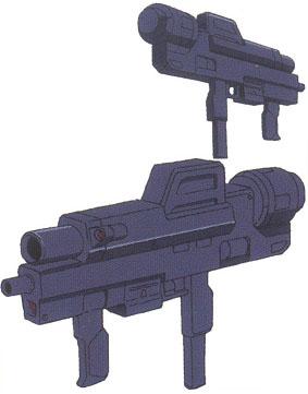File:Rpi-assaultrifle.jpg