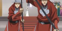 Chinese Ceremonial Guard