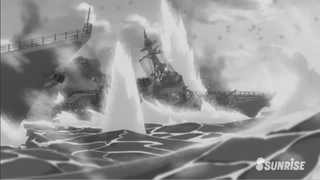 File:Japanese Navy.png
