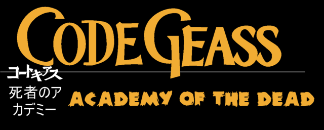 File:Academy of the Dead Eng.png