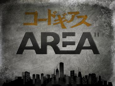 Code Geass Area 11