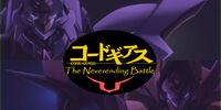 Code Geass: The Neverending Battle