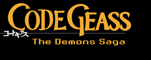 File:Demons Saga.png