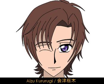 Aizu Kururugi