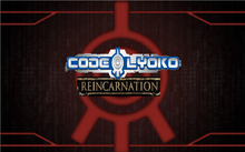 Code Lyoko Reincarnation logo
