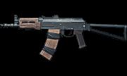 180px-AKS-74U