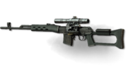 230px-Weapon dragunov large