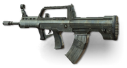 230px-Weapon type95 large