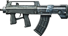 Red dawn weapons GBZ-95